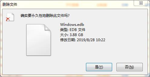 删除Windows.edb文件
